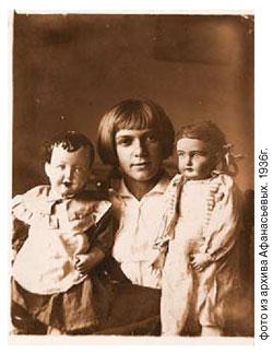 Фото из архива Афанасьеых. 1936 год