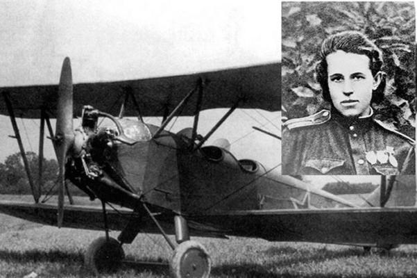Yegorova