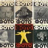 Херсонские фотографы на заре советской власти