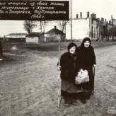 Немцы в Херсоне